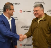 Metinvest invests over UAH 18 million to support Avdiivka